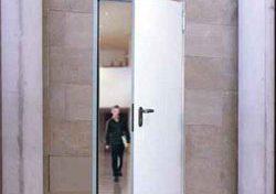 Drzwi stalowe płaszczowe
